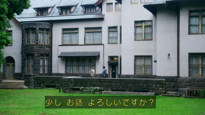いきもの係 2話のキャプ461