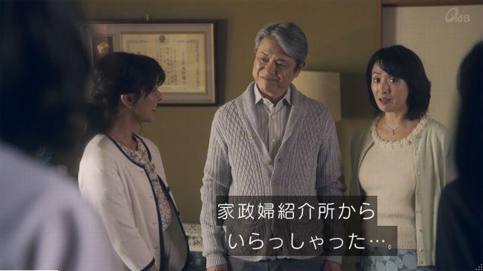 家政夫のミタゾノ3話のキャプ116