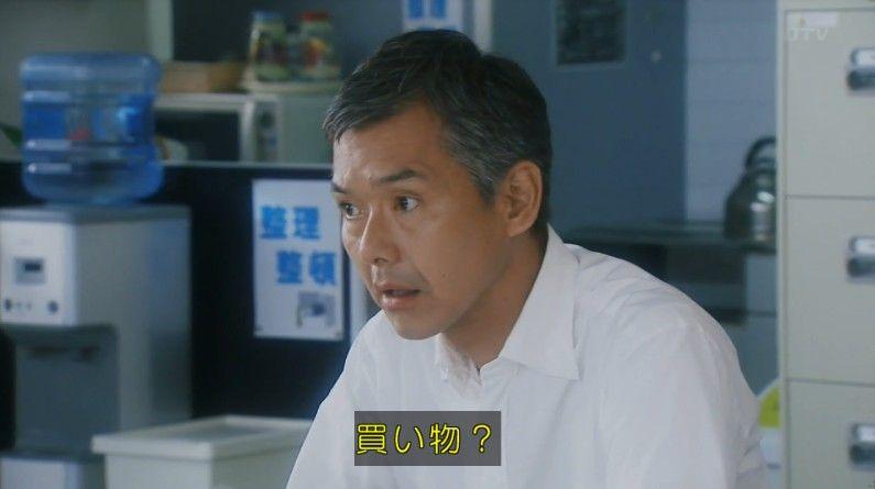 いきもの係 4話のキャプ502