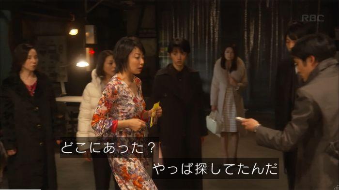 監獄のお姫さま 8話のキャプ462