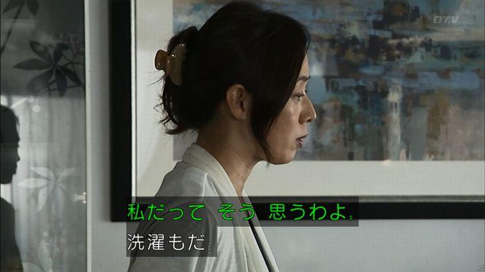 ウツボカズラの夢1話のキャプ324