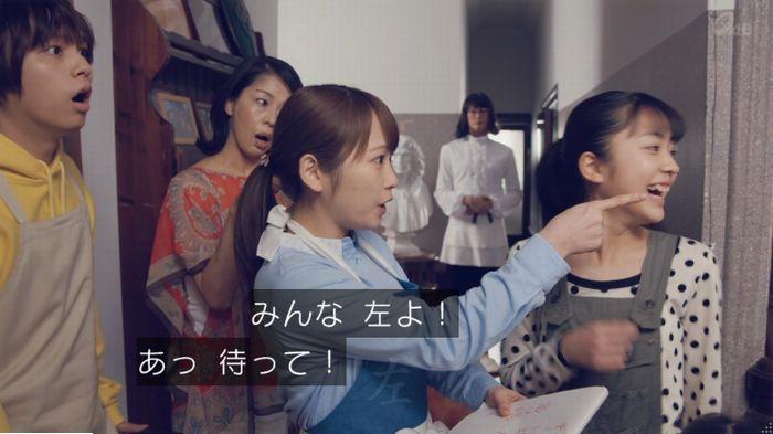 家政婦のミタゾノ 5話のキャプ592