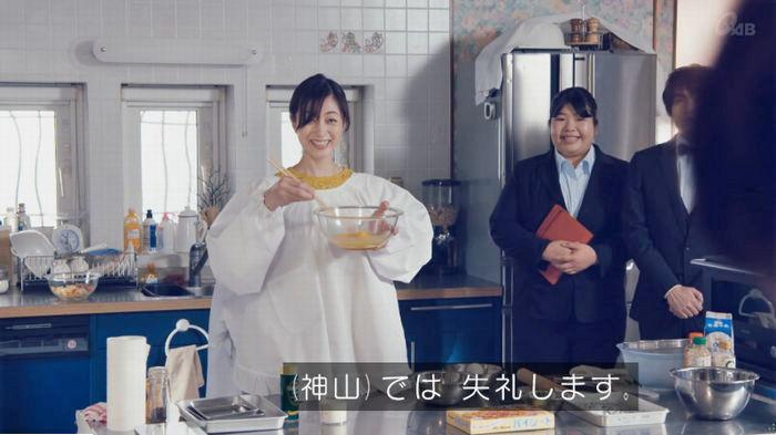 家政婦のミタゾノ 2話のキャプ331