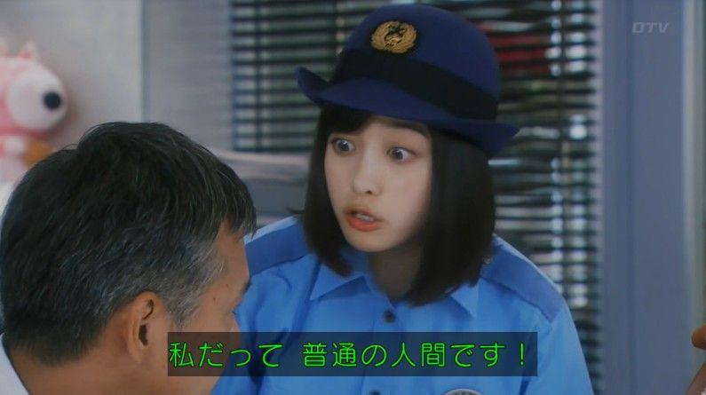 いきもの係 4話のキャプ530