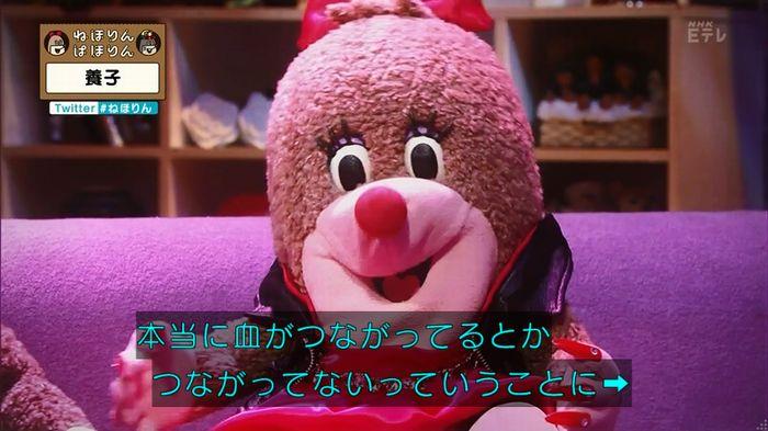 ねほりん 養子回のキャプ345