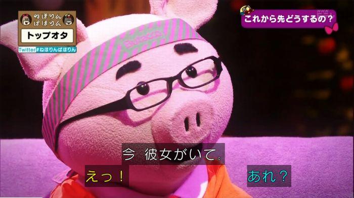 ねほりんぱほりんのキャプ496
