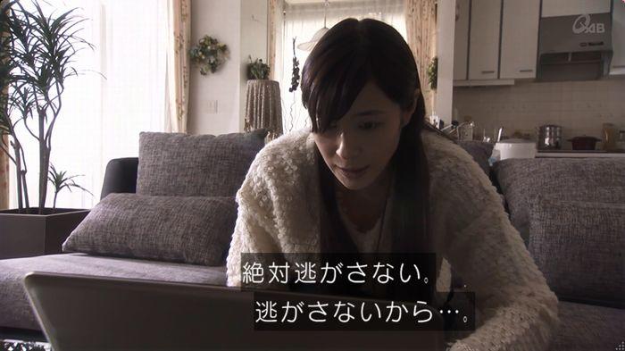 奪い愛 6話のキャプ660