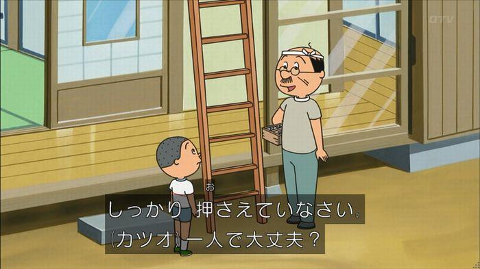 サザエさん堀川君のキャプ58