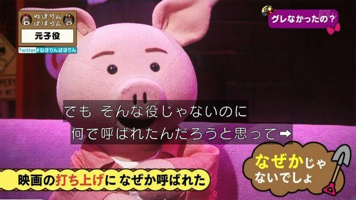 ねほりん元子役のキャプ356
