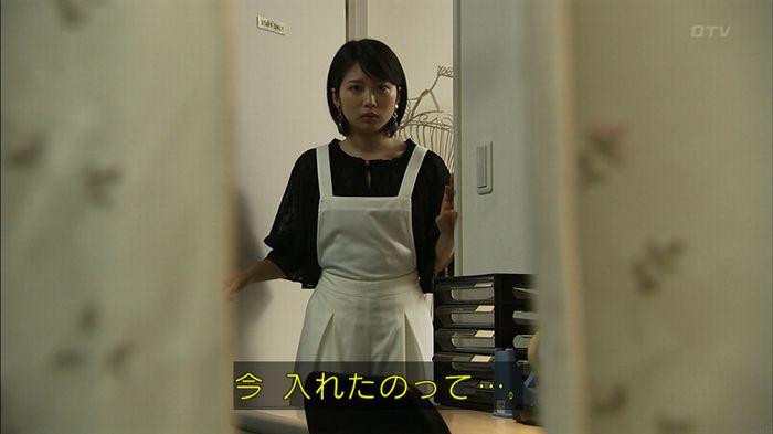 ウツボカズラの夢2話のキャプ561