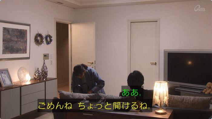 奪い愛 3話のキャプ666