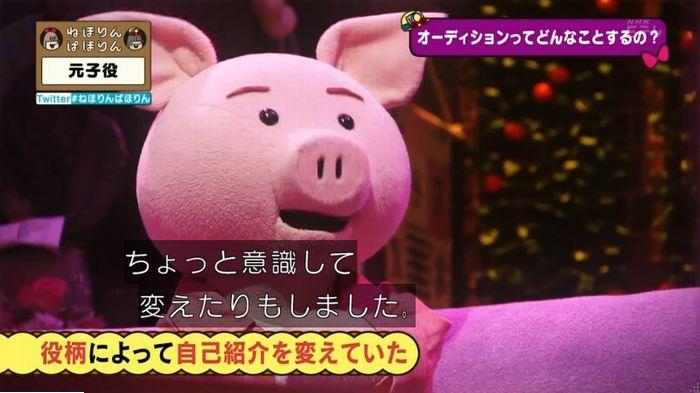 ねほりん元子役のキャプ54