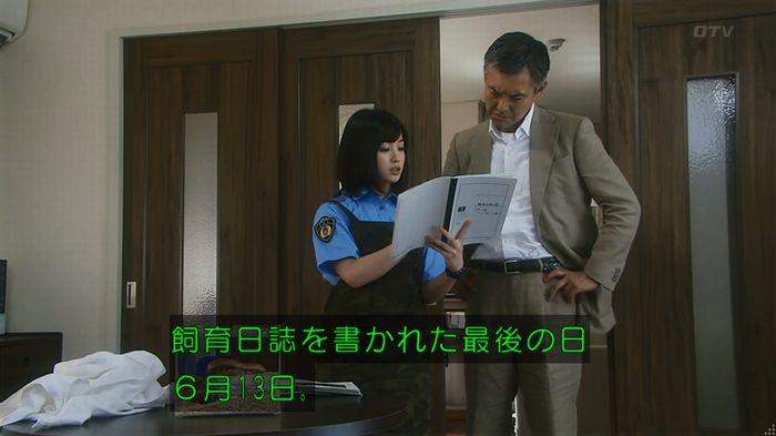 いきもの係 3話のキャプ257