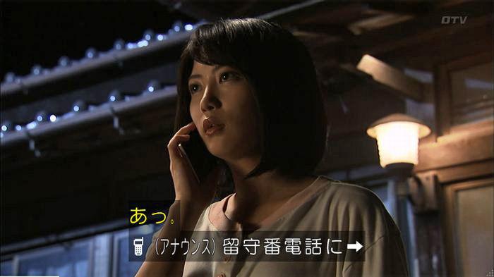 ウツボカズラの夢5話のキャプ128