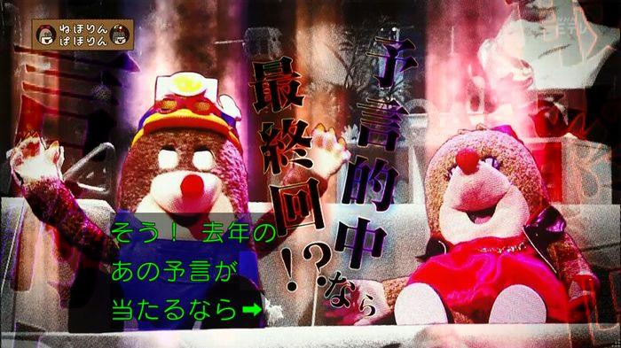 ねほりん 最終回のキャプ13