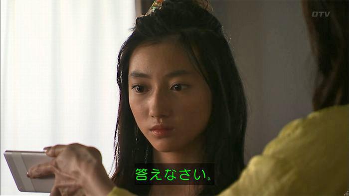 ウツボカズラの夢6話のキャプ94