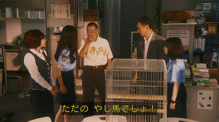 いきもの係 5話のキャプ833