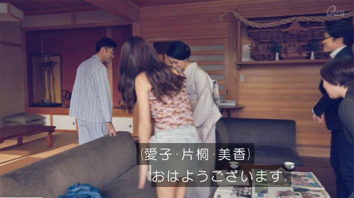 家政婦のミタゾノ 7話のキャプ112