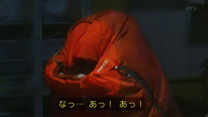 いきもの係 5話のキャプ606