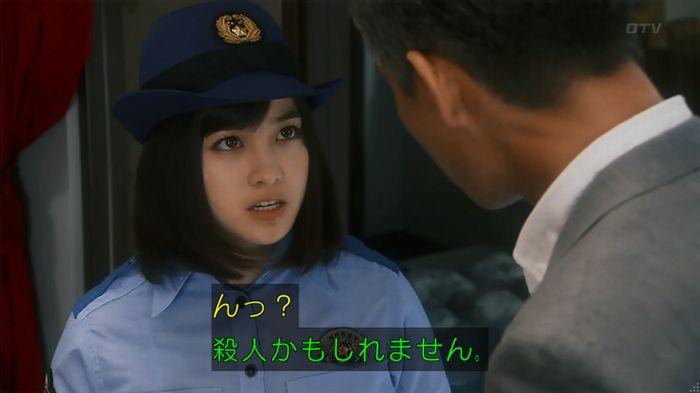 いきもの係 2話のキャプ51