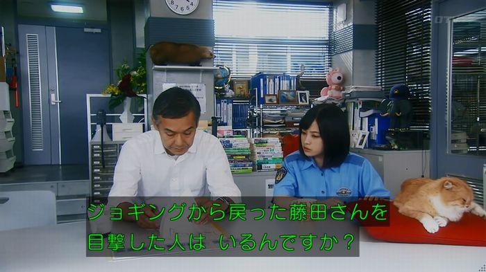 警視庁いきもの係 8話のキャプ543