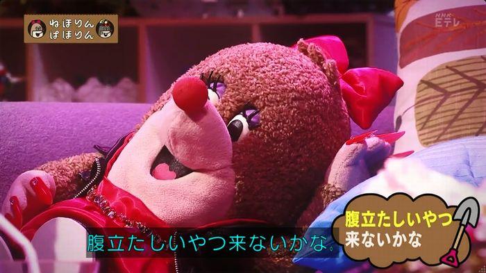 ねほりん ナンパ回のキャプ25