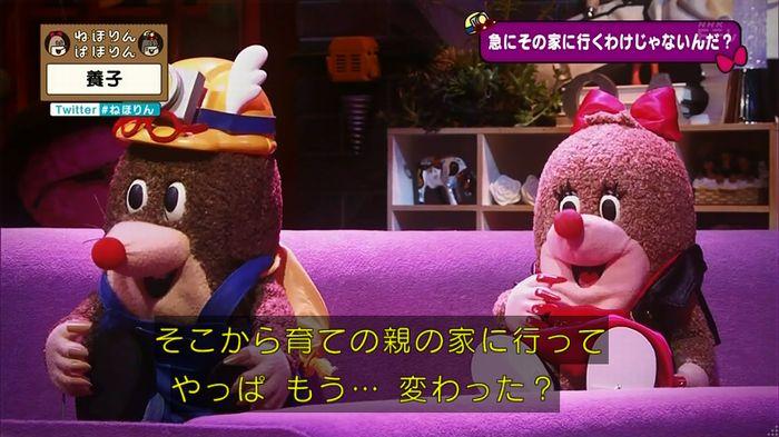 ねほりん 養子回のキャプ71