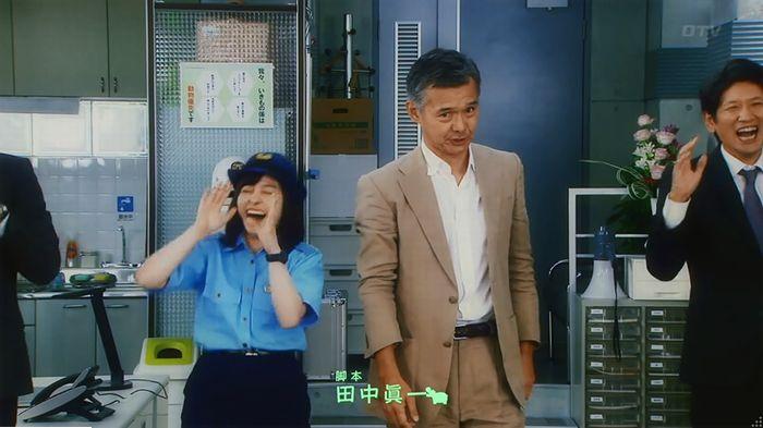 警視庁いきもの係 最終話のキャプ898