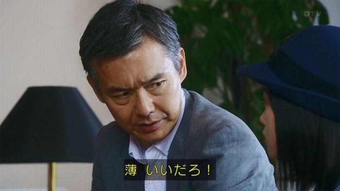 警視庁いきもの係 8話のキャプ451