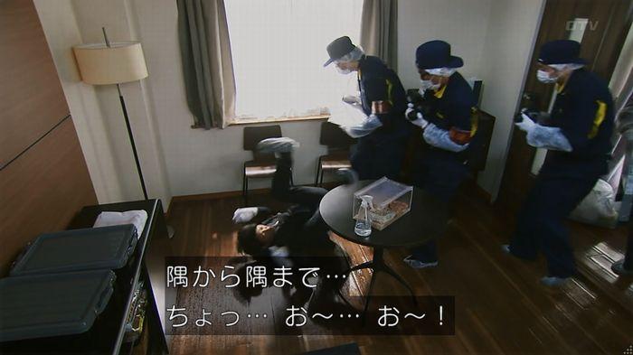 いきもの係 3話のキャプ466