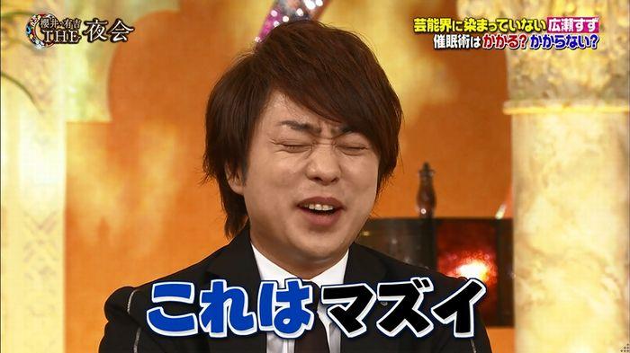 櫻井・有吉THE夜会のキャプ41