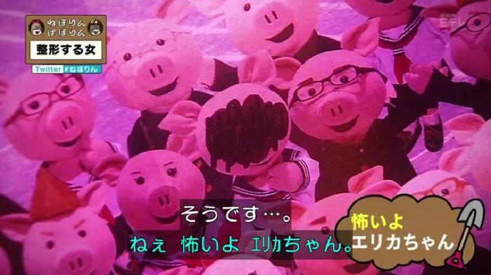 ねほりんぱほりんのキャプ184