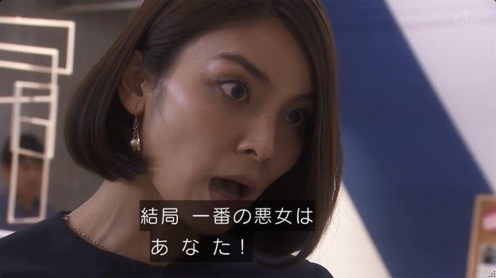 奪い愛 6話のキャプ323