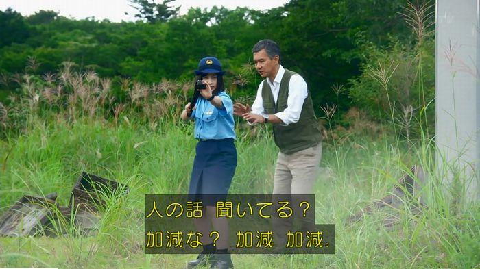 警視庁いきもの係 最終話のキャプ219