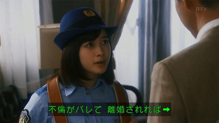 いきもの係 2話のキャプ517