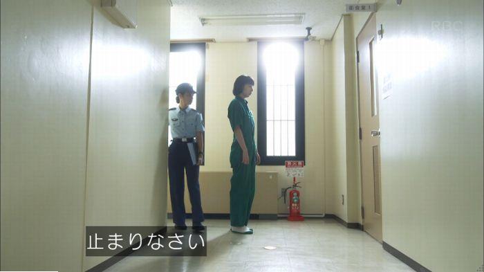 監獄のお姫さま 9話のキャプ137