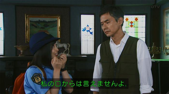 警視庁いきもの係 8話のキャプ197