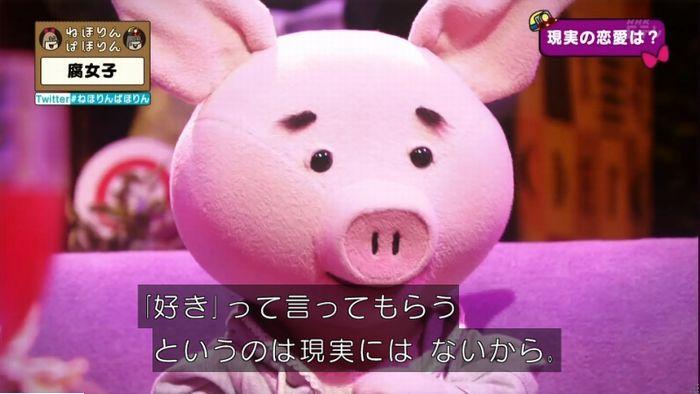 ねほりん腐女子回のキャプ499