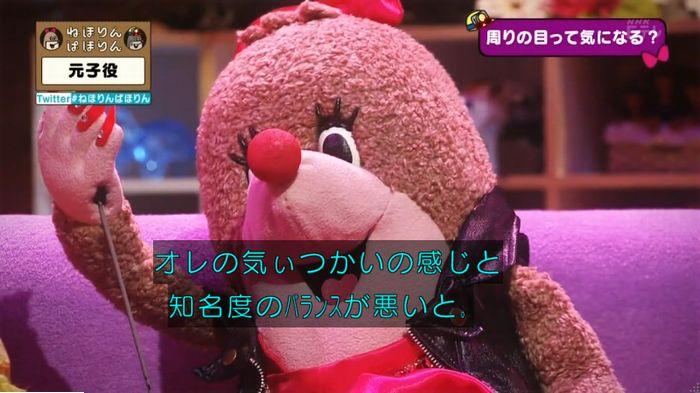 ねほりん元子役のキャプ427