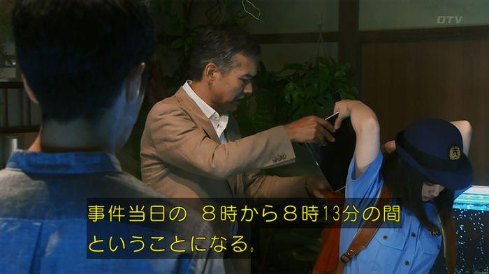 7話のキャプ730