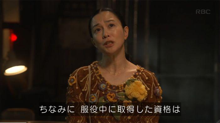 監獄のお姫さま 7話のキャプ309