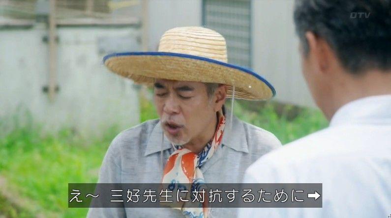 いきもの係 4話のキャプ368