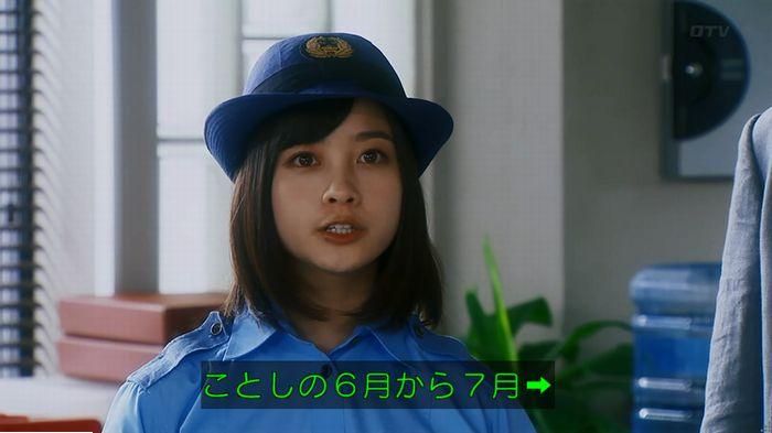 警視庁いきもの係 最終話のキャプ660
