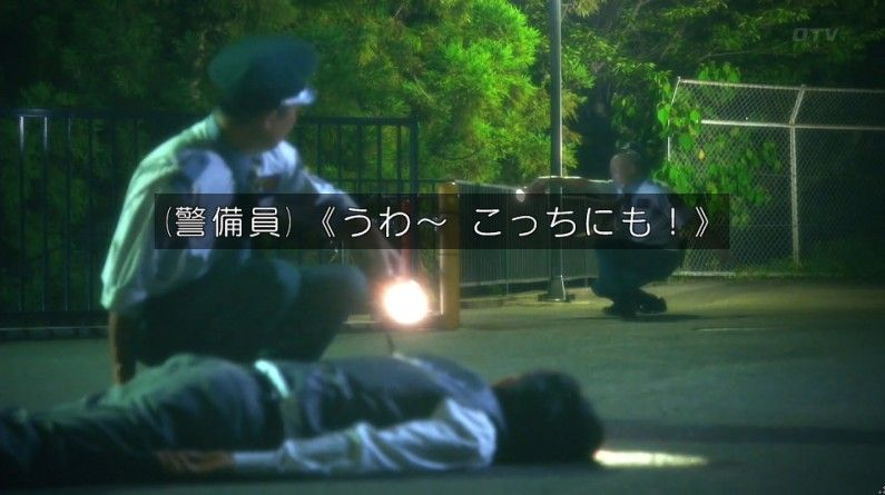 いきもの係 4話のキャプ139