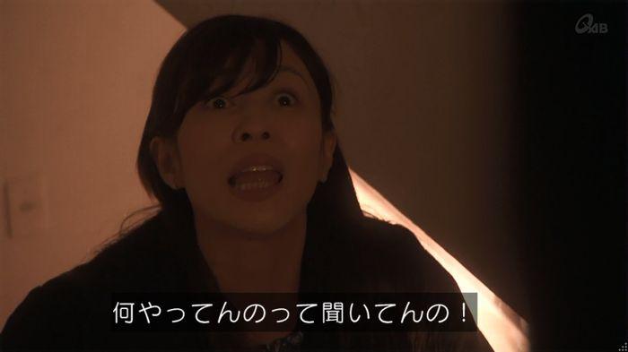 奪い愛 5話のキャプ521
