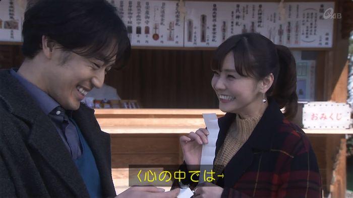 奪い愛 6話のキャプ464