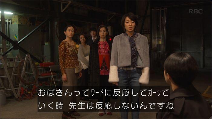 監獄のお姫さま 5話のキャプ46