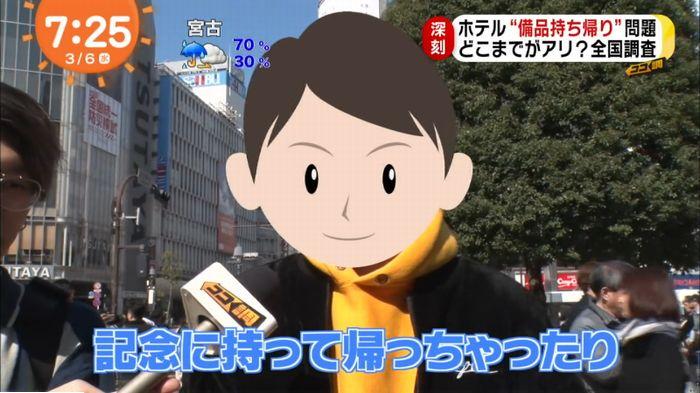 めざましTVのキャプ41
