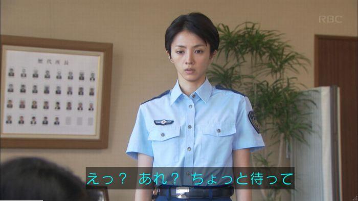 監獄のお姫さま 9話のキャプ102