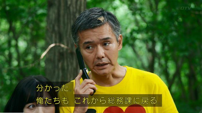 警視庁いきもの係 9話のキャプ627